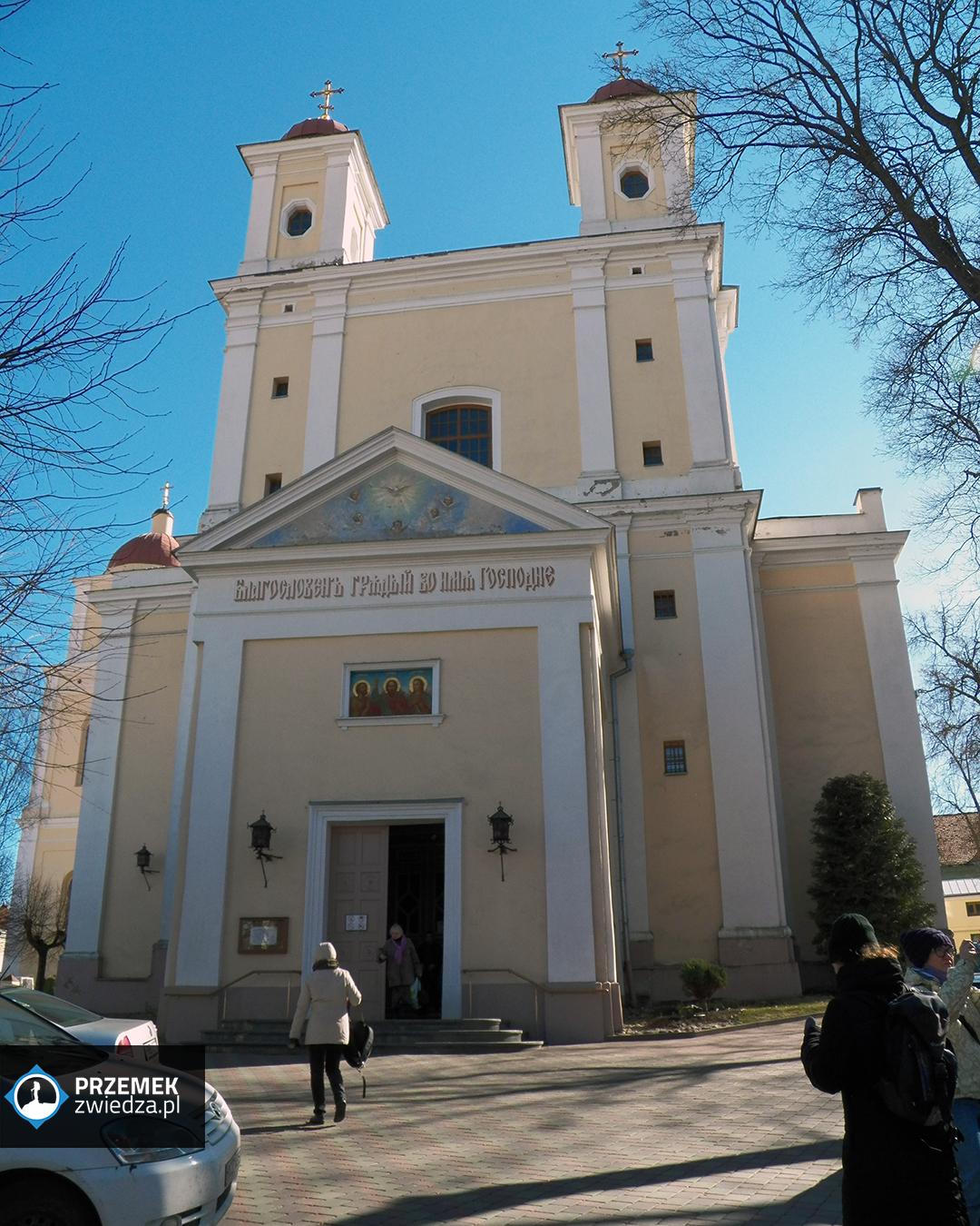 Wilno Cerkiew św. Ducha